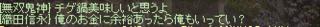 織田くん�@.png